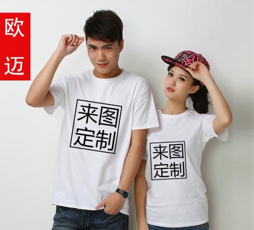 sbf胜博发官方网站手机版园领T恤短袖sbf胜博发网站