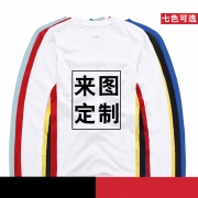 sbf胜博发官方网站手机版圆领T恤长袖