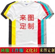 sbf胜博发官方网站手机版圆领T恤短袖sbf胜博发网站