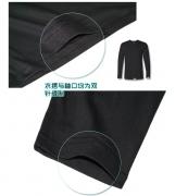 sbf胜博发官方网站手机版圆领T恤长袖sbf胜博发网站