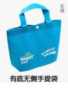 betway体育亚洲版入口口袋提袋必威app精装版下载