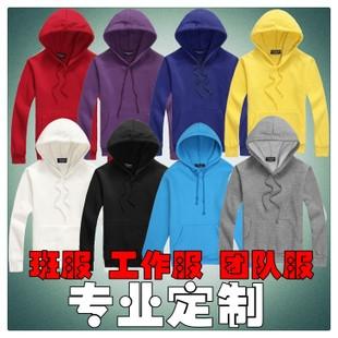 sbf胜博发官方网站手机版有帽sbf999sbf胜博发网站