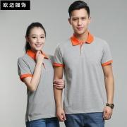 sbf胜博发官方网站手机版短袖POLO衫sbf胜博发网站