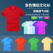 betway体育亚洲版入口短袖POLO衫必威app精装版下载