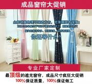 sbf胜博发官方网站手机版窗帘sbf胜博发网站