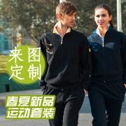 sbf胜博发官方网站手机版运动服sbf胜博发网站