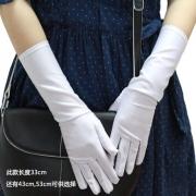 sbf胜博发官方网站手机版手套sbf胜博发网站