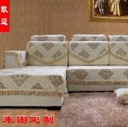 sbf胜博发官方网站手机版座套sbf胜博发网站