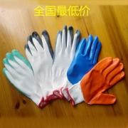 betway体育亚洲版入口手套必威app精装版下载