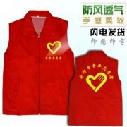sbf胜博发官方网站手机版马甲sbf胜博发网站