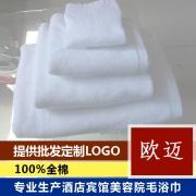 sbf胜博发官方网站手机版毛巾sbf胜博发网站